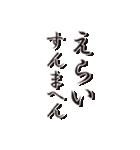 関西弁!ツッコミと日常会話(個別スタンプ:22)