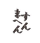 関西弁!ツッコミと日常会話(個別スタンプ:23)