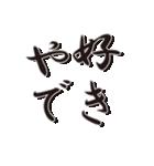 関西弁!ツッコミと日常会話(個別スタンプ:25)