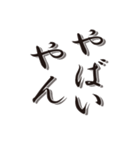 関西弁!ツッコミと日常会話(個別スタンプ:26)
