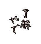 関西弁!ツッコミと日常会話(個別スタンプ:28)