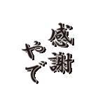 関西弁!ツッコミと日常会話(個別スタンプ:32)