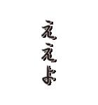 関西弁!ツッコミと日常会話(個別スタンプ:34)