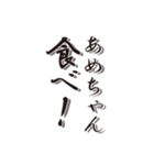 関西弁!ツッコミと日常会話(個別スタンプ:35)