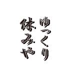 関西弁!ツッコミと日常会話(個別スタンプ:36)