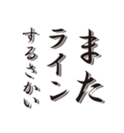 関西弁!ツッコミと日常会話(個別スタンプ:37)