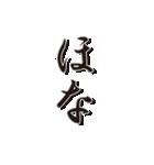 関西弁!ツッコミと日常会話(個別スタンプ:38)
