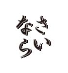 関西弁!ツッコミと日常会話(個別スタンプ:39)