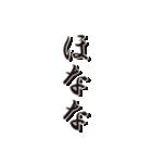 関西弁!ツッコミと日常会話(個別スタンプ:40)