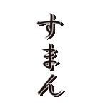 BIG!関西弁!ツッコミと日常会話(個別スタンプ:17)