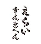 BIG!関西弁!ツッコミと日常会話(個別スタンプ:22)