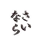 BIG!関西弁!ツッコミと日常会話(個別スタンプ:39)