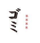 シンプルに毒舌★カスタム(個別スタンプ:26)