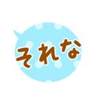 デカ文字★かわいいふきだし日常会話★定番(個別スタンプ:12)