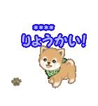 豆柴は見た!【カスタム版】(個別スタンプ:14)