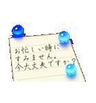 ビー玉と便箋4(丁寧)(個別スタンプ:3)