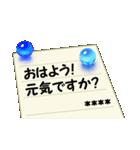 ビー玉と便箋5 優しい毎日【カスタム版】(個別スタンプ:1)