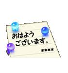 ビー玉と便箋5 優しい毎日【カスタム版】(個別スタンプ:2)