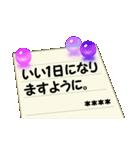 ビー玉と便箋5 優しい毎日【カスタム版】(個別スタンプ:3)