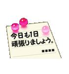 ビー玉と便箋5 優しい毎日【カスタム版】(個別スタンプ:4)