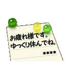 ビー玉と便箋5 優しい毎日【カスタム版】(個別スタンプ:5)