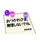 ビー玉と便箋5 優しい毎日【カスタム版】(個別スタンプ:6)
