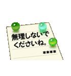 ビー玉と便箋5 優しい毎日【カスタム版】(個別スタンプ:7)