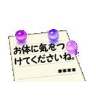 ビー玉と便箋5 優しい毎日【カスタム版】(個別スタンプ:8)