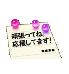 ビー玉と便箋5 優しい毎日【カスタム版】(個別スタンプ:9)