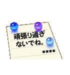 ビー玉と便箋5 優しい毎日【カスタム版】(個別スタンプ:10)