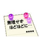 ビー玉と便箋5 優しい毎日【カスタム版】(個別スタンプ:11)