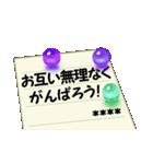 ビー玉と便箋5 優しい毎日【カスタム版】(個別スタンプ:12)
