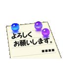 ビー玉と便箋5 優しい毎日【カスタム版】(個別スタンプ:13)
