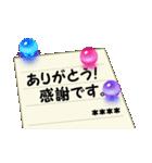 ビー玉と便箋5 優しい毎日【カスタム版】(個別スタンプ:14)