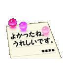 ビー玉と便箋5 優しい毎日【カスタム版】(個別スタンプ:15)