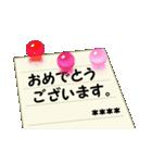 ビー玉と便箋5 優しい毎日【カスタム版】(個別スタンプ:16)