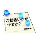 ビー玉と便箋5 優しい毎日【カスタム版】(個別スタンプ:17)