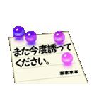 ビー玉と便箋5 優しい毎日【カスタム版】(個別スタンプ:18)