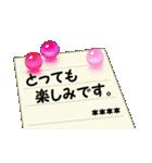 ビー玉と便箋5 優しい毎日【カスタム版】(個別スタンプ:19)