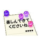 ビー玉と便箋5 優しい毎日【カスタム版】(個別スタンプ:20)