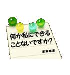 ビー玉と便箋5 優しい毎日【カスタム版】(個別スタンプ:21)