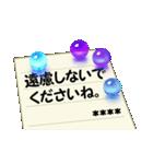 ビー玉と便箋5 優しい毎日【カスタム版】(個別スタンプ:22)