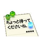 ビー玉と便箋5 優しい毎日【カスタム版】(個別スタンプ:23)