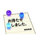 ビー玉と便箋5 優しい毎日【カスタム版】(個別スタンプ:24)