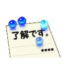 ビー玉と便箋5 優しい毎日【カスタム版】(個別スタンプ:25)