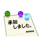 ビー玉と便箋5 優しい毎日【カスタム版】(個別スタンプ:26)