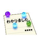 ビー玉と便箋5 優しい毎日【カスタム版】(個別スタンプ:27)