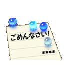 ビー玉と便箋5 優しい毎日【カスタム版】(個別スタンプ:28)