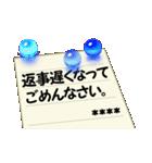 ビー玉と便箋5 優しい毎日【カスタム版】(個別スタンプ:29)
