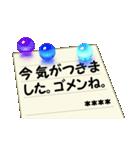 ビー玉と便箋5 優しい毎日【カスタム版】(個別スタンプ:30)